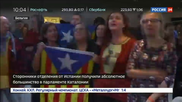 Новости на Россия 24 • В Каталонии победу празднуют как сторонники отделения от Испании, так и противники