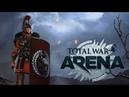 Финал Blob Team vs Free Squads Турнир по Total War Arena Colosseus 2 0