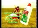 Реклама Fairy 2003