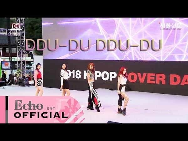 BLACKPINK 블랙핑크 DDU DU DDU DU 뚜두뚜두 마지막처럼 Boombayah Whistle by EchoDanceHK 180624