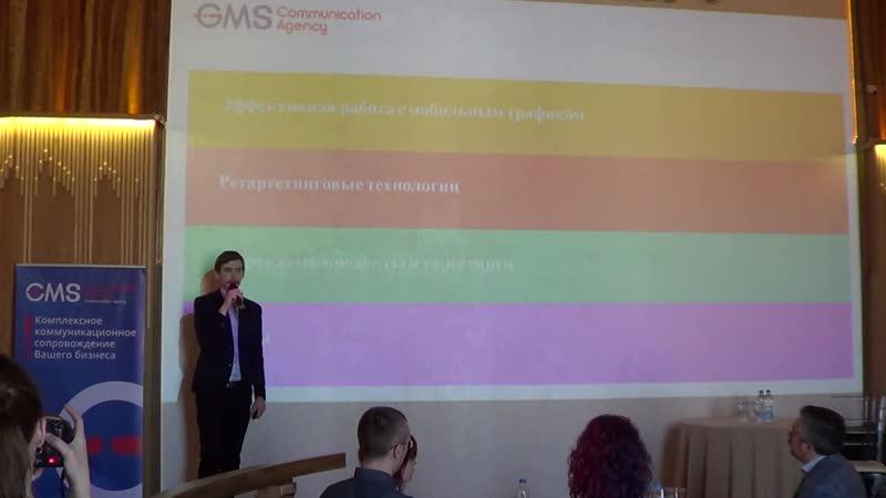 2 Возможности интернет рекламы в 2019 году Владимир Чистяков