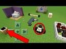 Майнкрафт: 4 СЕКРЕТНЫЕ ВЕЩИ О КОТОРЫХ ВЫ НЕ ЗНАЛИ В МАЙНКРАФТЕ! (Xbox, PE, PC, PS)