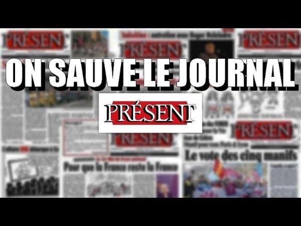 LA GAUCHE M'A TUER LANCE UN APPEL ON SAUVE LE JOURNAL DE DROITE NATIONALISTE ET CATHO PRESENT