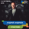 Andrey Andreev