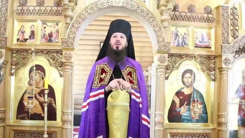 Архиерейское богослужение в храме равноапостольного великого князя Владимира г.Кузнецка