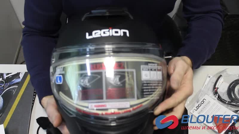 Шлем для снегохода Legion Leo EDL III
