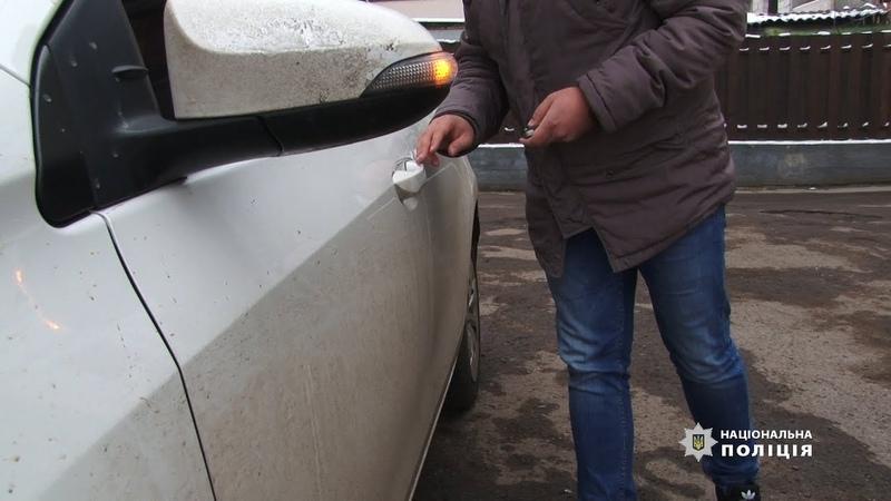 Оперативники Івано Франківщини затримали чоловіка за обкрадання автівок