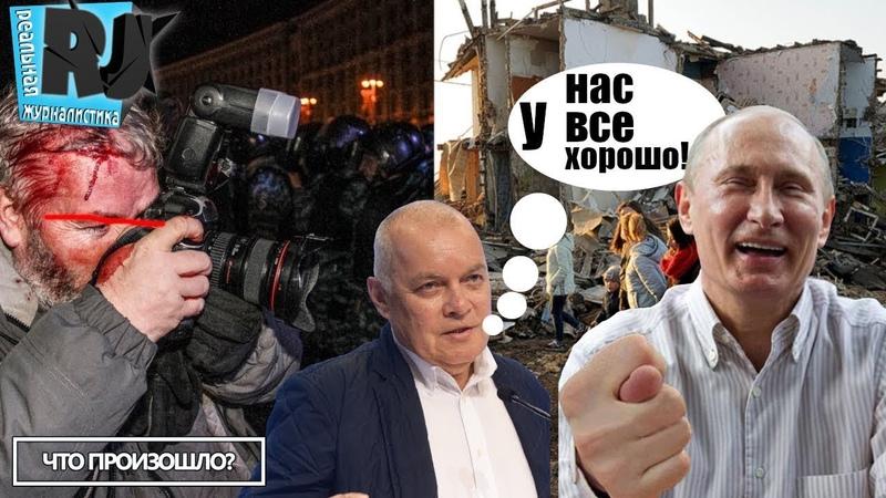 ♐Мочить НЕ в сортире! Демократия в путинском королевстве. Перезагрузка. Что произошло?♐
