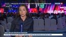 Новости на Россия 24 • В Москве прошла церемония награждения Всероссийского фестиваля прессы Медиа-АС