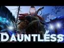 НЕ ПО ДЕТСКИ! Дрючим монстров в Dauntless !