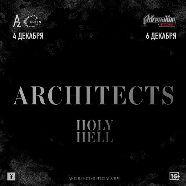 vk.com/architects_2018