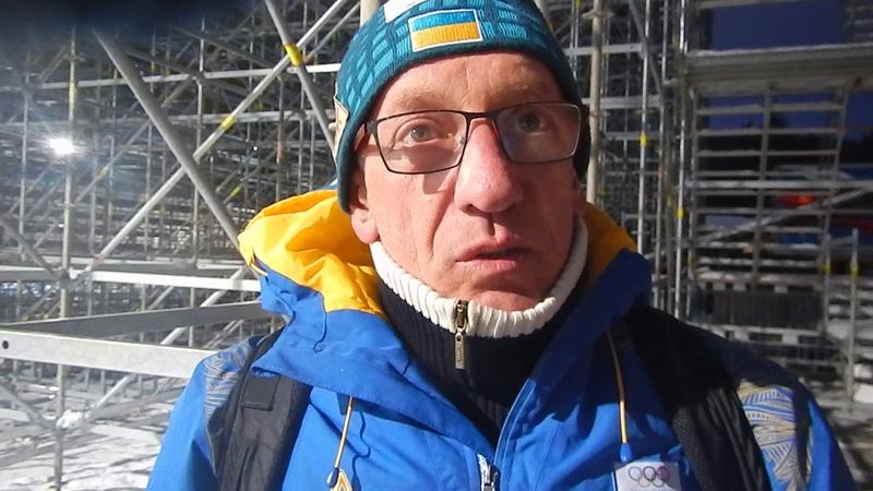Юрай Санитра, тренер мужской сборной Украины по биатлону. Интервью перед стартом этапа в Нове-Место-2018