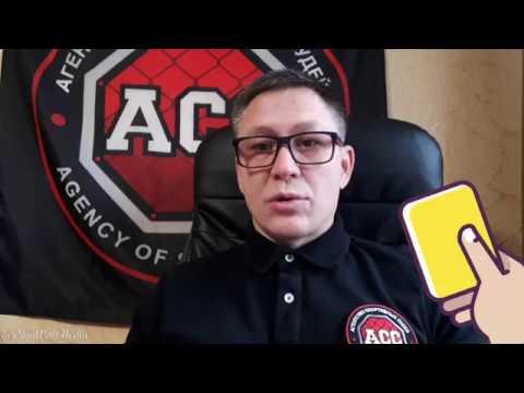Рассмотрение протеста Мухаммед Эминов vs. Владимир Егоян FNG 90