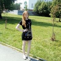 Дюпина Ирина