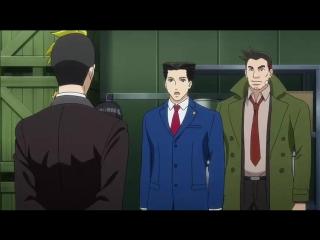Первоклассный адвокат (второй сезон)- 2 серия