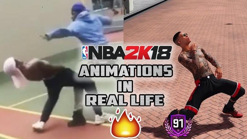 NBA 2K18 Animations in Real Life (Backpack Kid, DanRue, BdotAdot5, LaVar Ball)