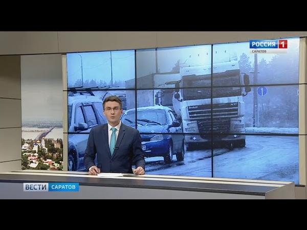 Путь из России в Казахстан через Саратовскую область открыли автомобилистам