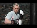 Как боксировать в правосторонней стойке / Основы бокса для левшы