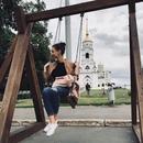 Юлия Добряк фото #25
