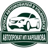 Dmitry Kharlamov