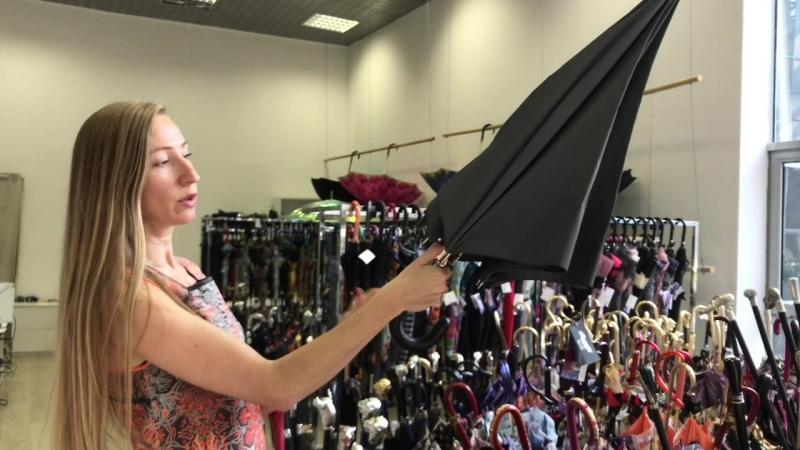 Как выбрать качественный зонт Pasotti