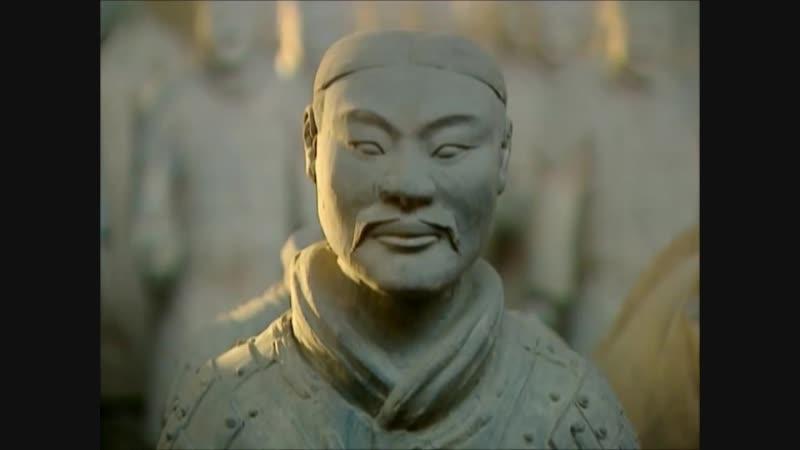 兵马俑bīngmǎyǒng (Терракотовая армия)