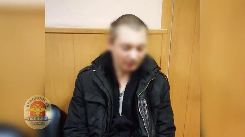 В Красноярске мужчина в шутку сообщил о минировании отдела полиции