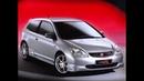 Honda Civic 7 eva коврики в салон и багажник