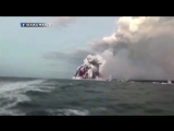 Мощный взрыв произошел во время прогулки на лодке вблизи вулкана Килауэа, Гавайи (16.07.2018, 22:00 МСК, 09:00 М.В.).