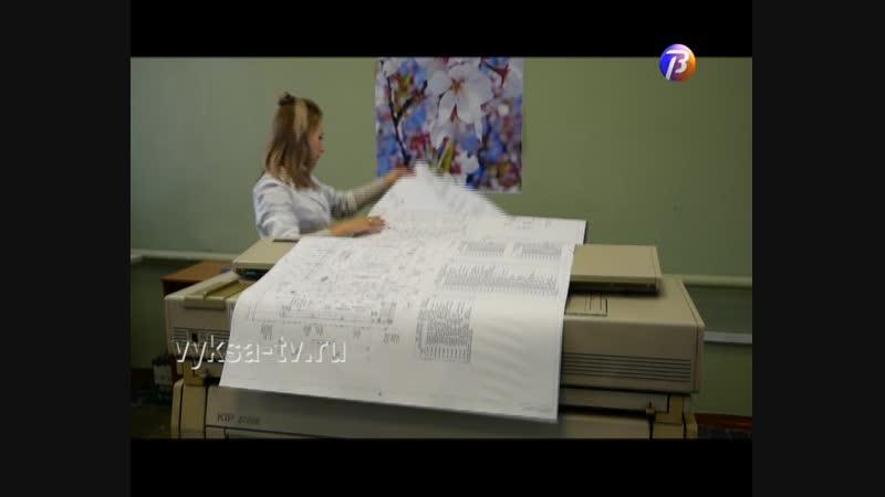 Выкса-МЕДИА: 40-летие отмечает коллектив копировально-множительного центра ВМЗ