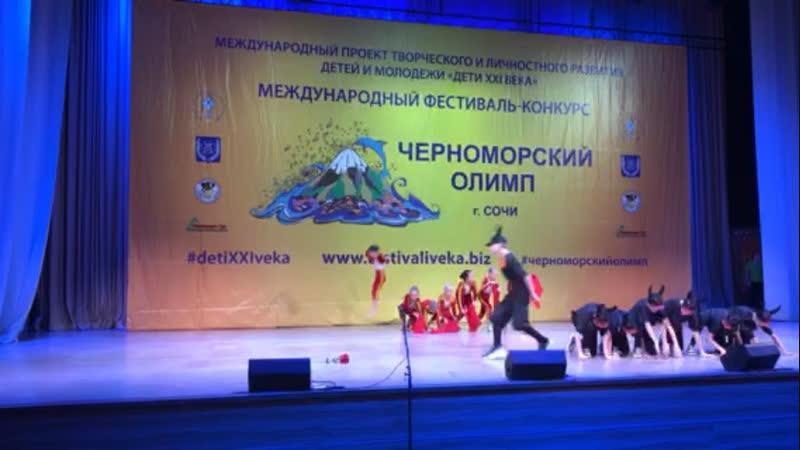 «Черноморский олимп 2018» «Непобежденный»