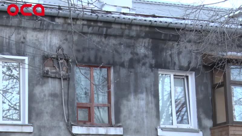 Жители ул Привокзальной пострадали от капитального ремонта кровли