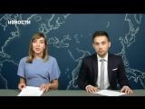 [Навальный LIVE] Выборы без кандидатов и круг из соли в суде