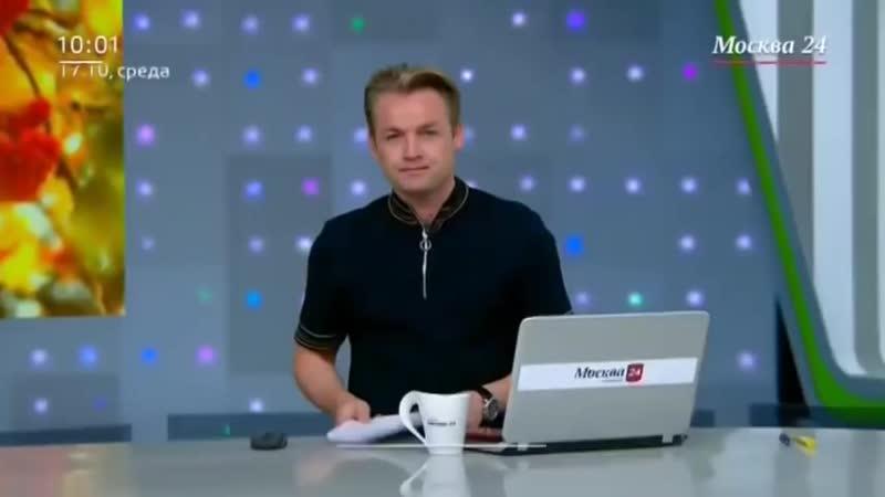Москвичку подозревают в убийстве полугодовалой дочери Москва смотреть онлайн без регистрации