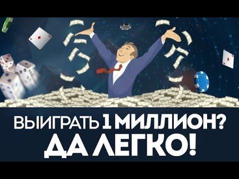 Ставка ТОТО на 9 08 2018 Рубрика Тотализатор за 1$