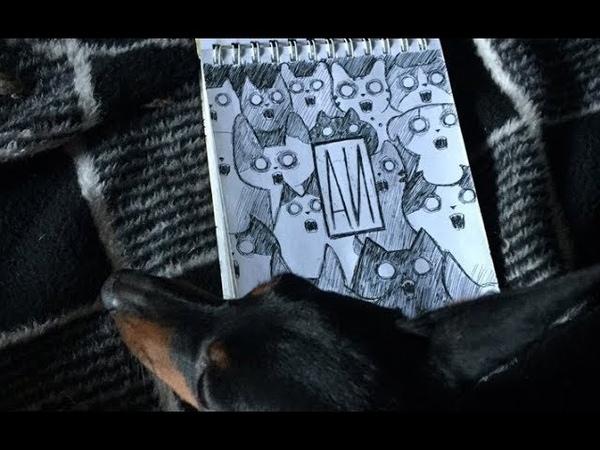 Обзор на скечбук с котиками