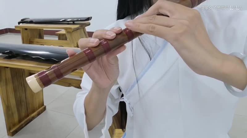 【忘羡】魏无羡竹笛版 Wei Wuxian's Flute Melody Cover (魔道祖师 Mo Dao Zu Shi )
