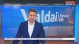 Новости на Россия 24 Группа