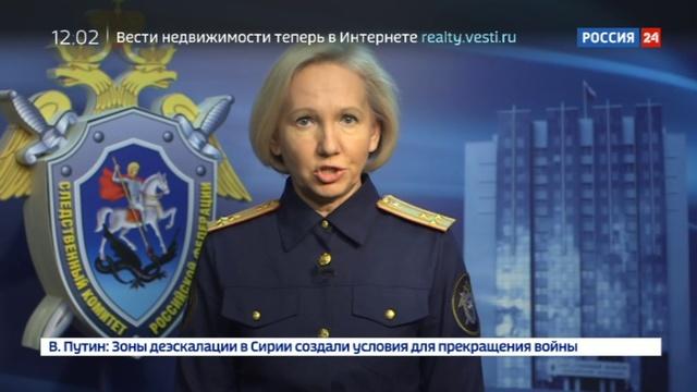 Новости на Россия 24 • Задержан начальник УМВД РФ по Камчатскому краю