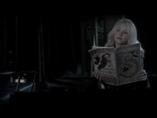 Luna Lovegood   Harry Potter vine