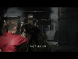 4 минуты геймплей Resident Evil 2 за Клэр с Gamescom 2018.