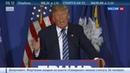 Новости на Россия 24 • Экс-глава ЦРУ если Трамп станет президентом, армия США не будет исполнять его приказы