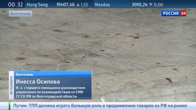 Новости на Россия 24 В Волгограде ранили чемпиона Европы по кикбоксингу Поташкина