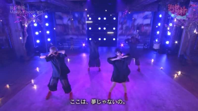 Maison book girl「 Semai Monogatari 」studio live