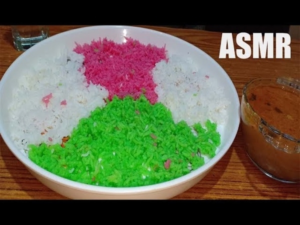 WHITE RICE GREEN RICE RED RICE WITH CHICKEN CURRY EATING ASMR | MUKBANG EATING SHOW | FASTFOOD