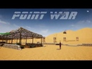 Point War - Test Dust Sund Helicopter