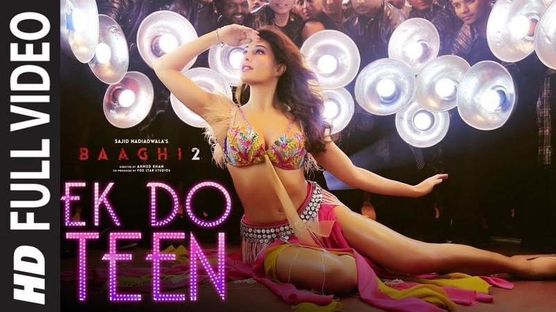 Full Video: Ek Do Teen Film Version | Baaghi 2 | Jacqueline F |Tiger S | Disha P| Ahmed K | Sajid N