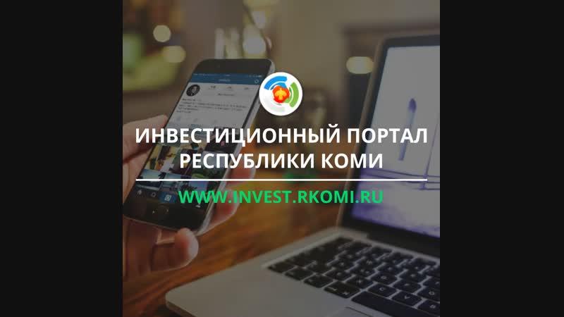 Дорога Сыктывкар - Нарьян-Мар признана приоритетным проектом
