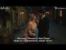 Почему Али Кемаль обманул Йылдыз со свадьбой 7 серия Моя родина это ты