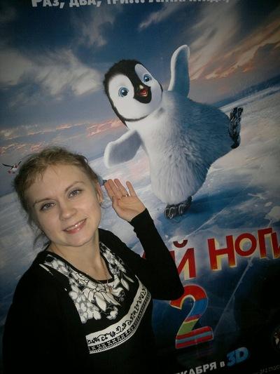 Елена Ефремова-Леончик